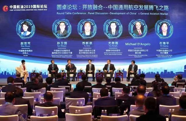 2019中国航煤消费指数发布,未来油价怎么走