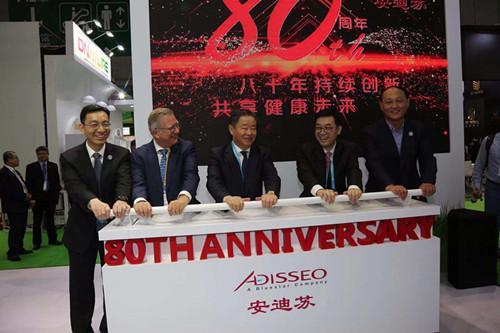 有买有卖,中国化工与中化团体结合签约30家合作伙伴