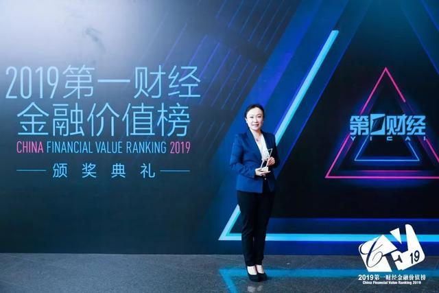 """2019""""第一财经金融价值榜""""榜单揭晓中宏保险荣获""""最佳品牌影响力保险机构""""奖项"""