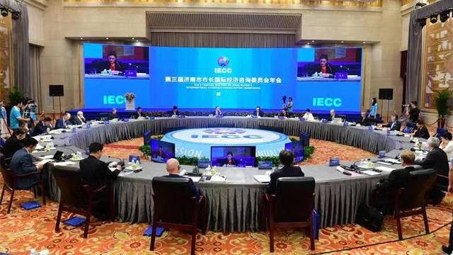 济南借智库力量塑造国际竞争新优势
