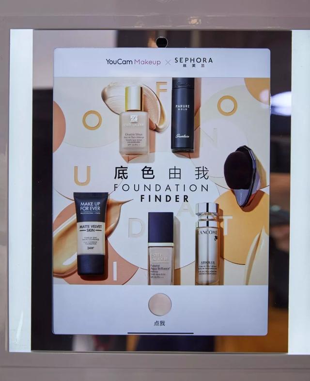 进博会上启动跨境电贸易务,高端美妆零售商与时俱进
