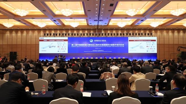 43家国企全员介入进博会,上海力图采购商数目和成交范围提升