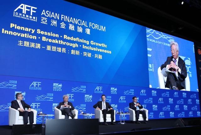 亚洲金融论坛在香港如期举行:创新应对挑战,提升共融发展