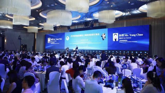 投资上海有50条线路可参考!进博会溢出效应加速释放