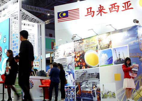 除了主导双边贸易的制造业,马来西亚寻求与中国合作的新发力点