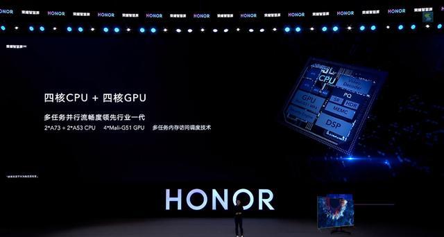 首款搭载鸿蒙OS操作系统终端荣耀智慧屏正式发布,售价3799元起