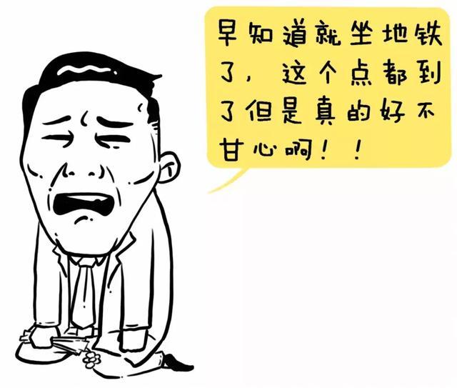 写给中国股市挣扎的投资者:看懂这个小故事,你将一辈子都不会亏