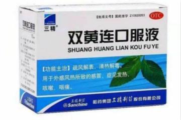 一图读懂:加大药物和疫苗科研攻关力度,中国科学家们在赛跑