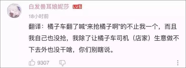 """26元买4500斤脐橙,农民店家被网红带上万粉丝""""薅破产"""",网友怒了"""
